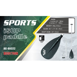 SPORTS iSUP Aluminum Paddle 2 in 1